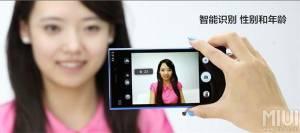 网友问小米手机哪个功能最鸡肋