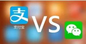 从长远看,微信支付和支付宝谁未来更好?你支持哪个?