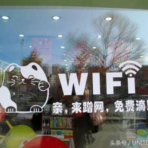 让无线WiFi分分钟飞起来的办法,很多人常忽视!