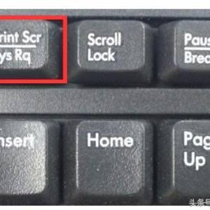 如何运用电脑自带截图工具瞬间截图