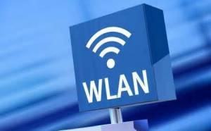 关于手机上的WLAN和无线WiFi的一些小知识