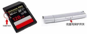 SSD写入保护和强制擦除,漏洞or工具?
