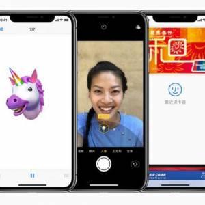 2018年除了全面屏,智能手机还有四项技术