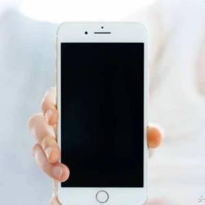解决气温低iPhone手机问题的几招