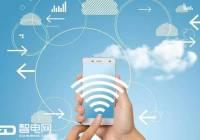 手机中Wi-Fi与WLAN特殊含义