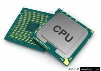 处理器主频和核数哪个更重要?电脑处理器到底主频高好还是多核好?
