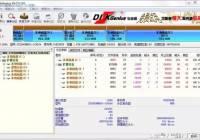 硬盘MBR分区表和GPT分区表知识详解