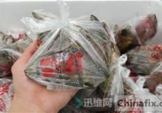 端午粽香-迅维职业技能培训中心发粽子喽