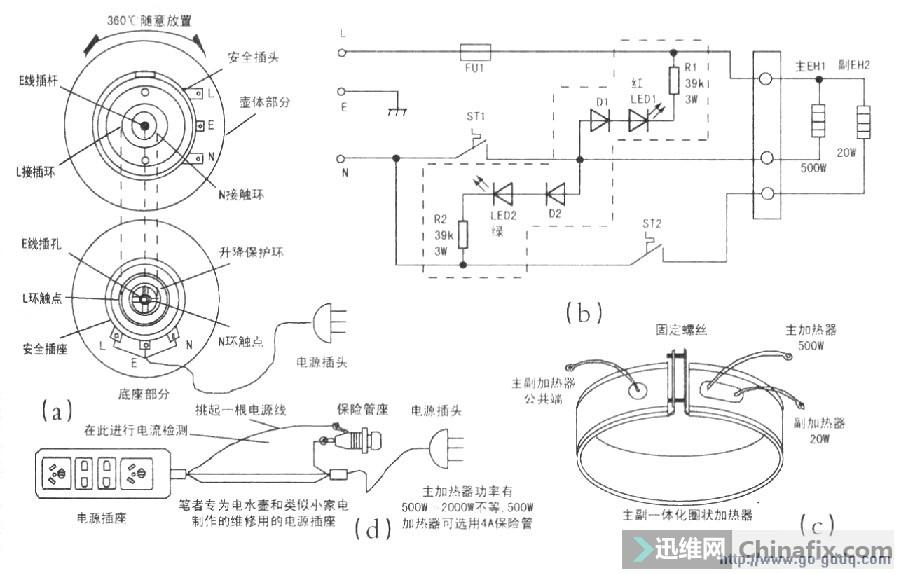 电热水壶典型电路图