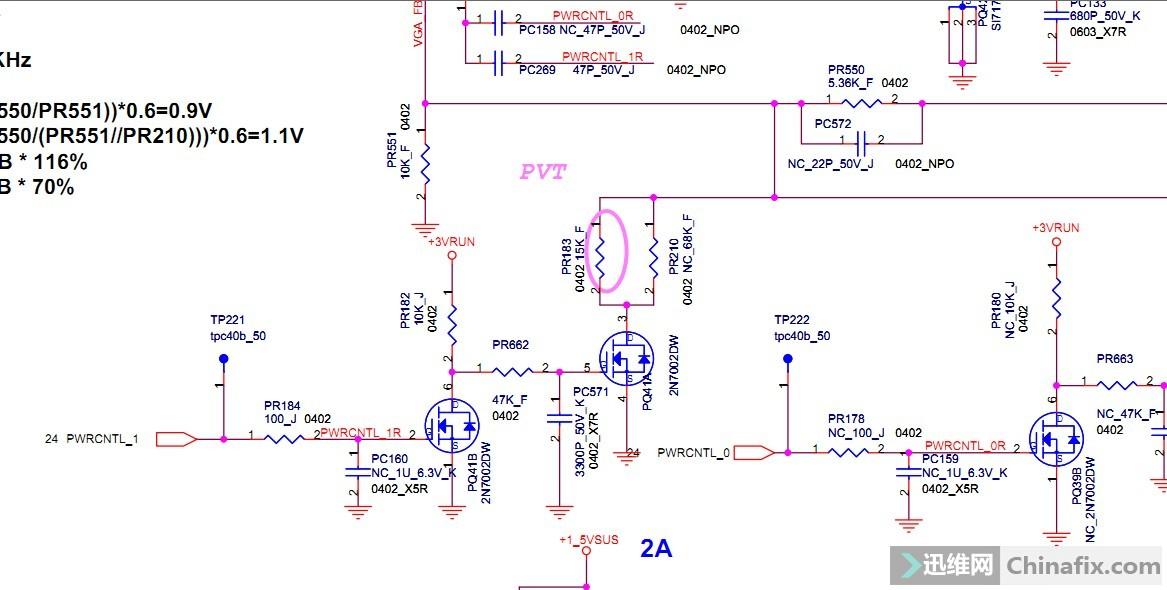 mbx--224 显卡供电电路 什么情况下会出现这个 pwrcntl_1 信号