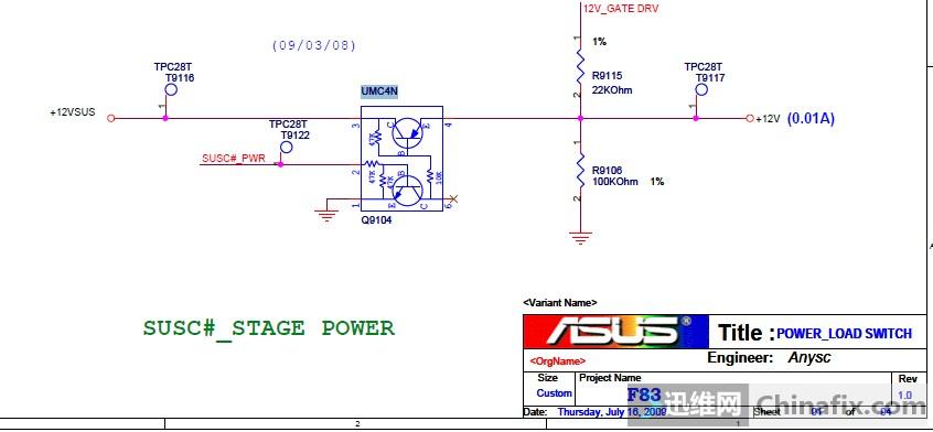 电路 电路图 电子 原理图 846_392