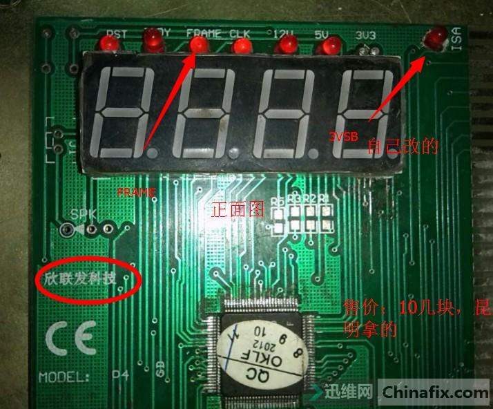 秒杀 联想m3a780m主板通病维修