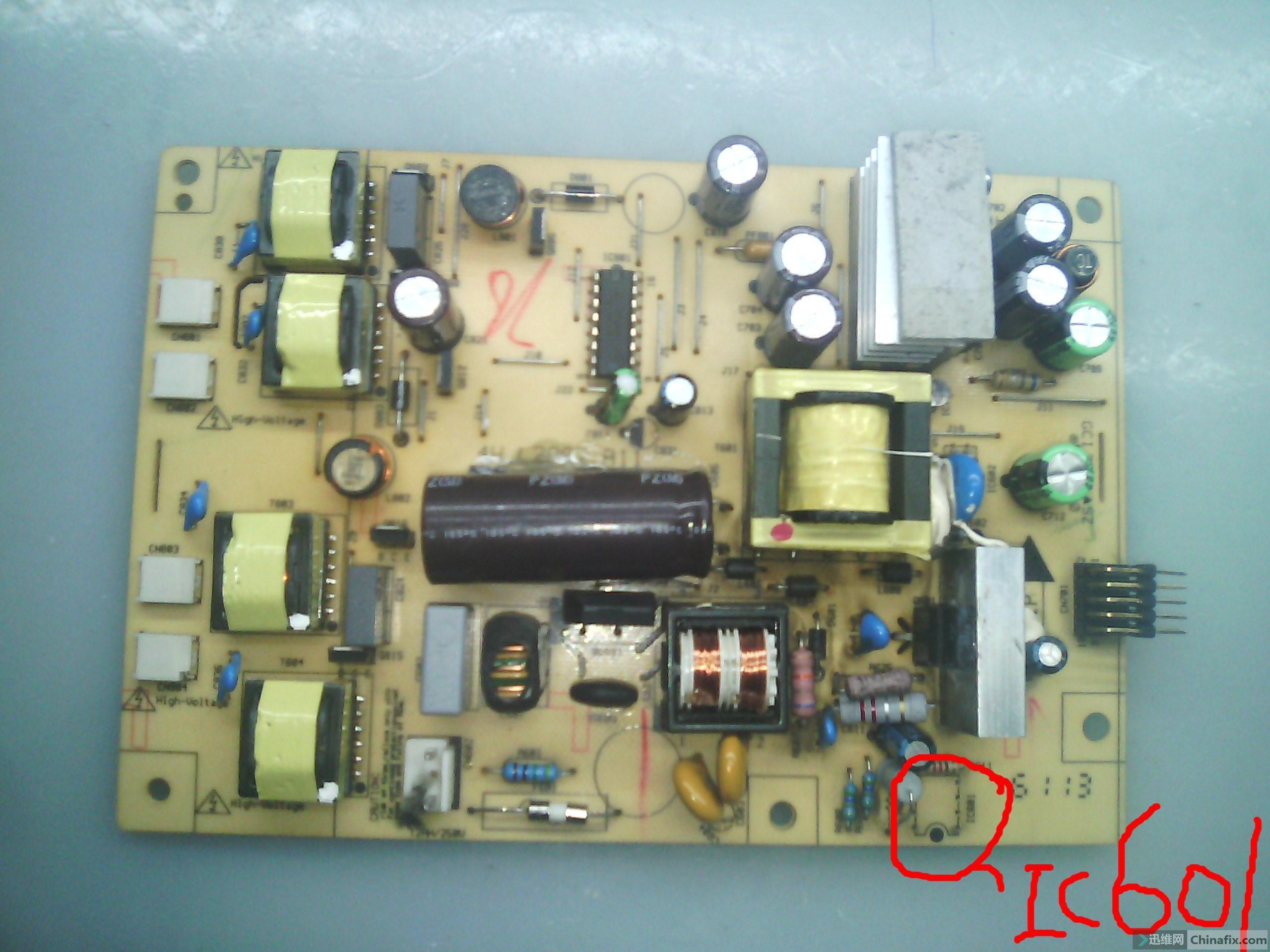 dell e176fpb显示器电源板电源管理芯片的问题