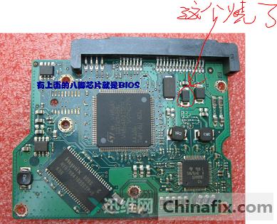 希捷160g电路板-迅维网维修论坛