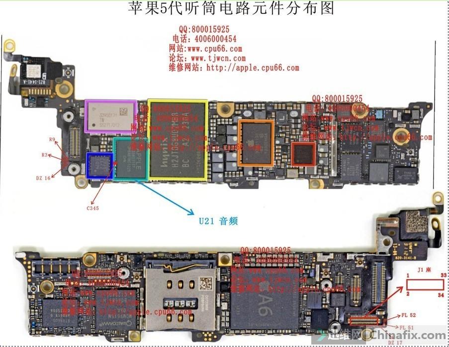 苹果5主板电路和图片分析