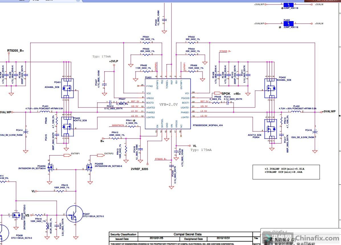 联想g470进水机维修板号la-6751p 附加bios及图纸