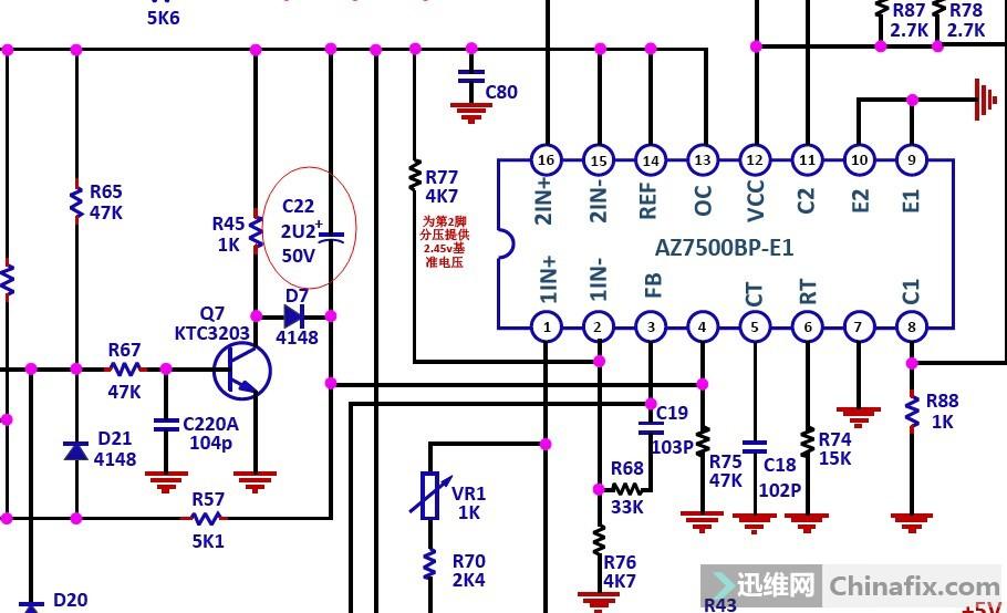 电解电容充电条件?