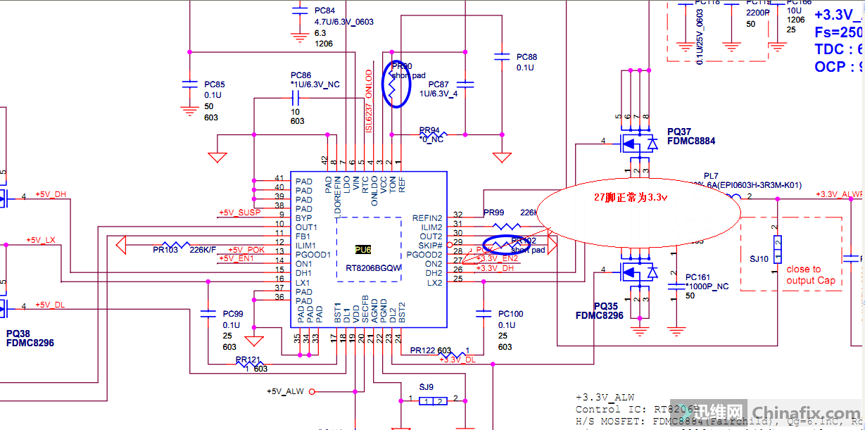 dell l305p-01 电路图