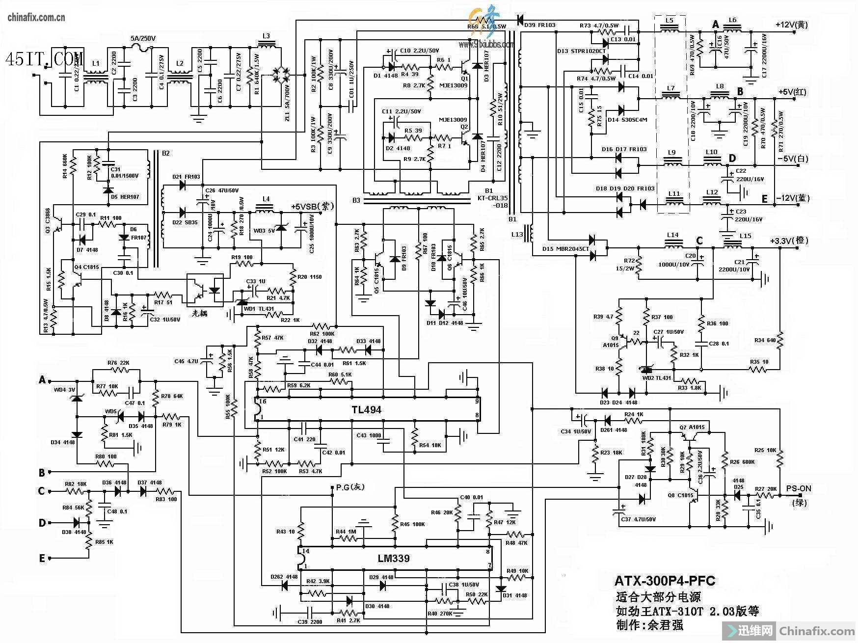 好常见的长城电源的电路图,atx-300p4-pfc