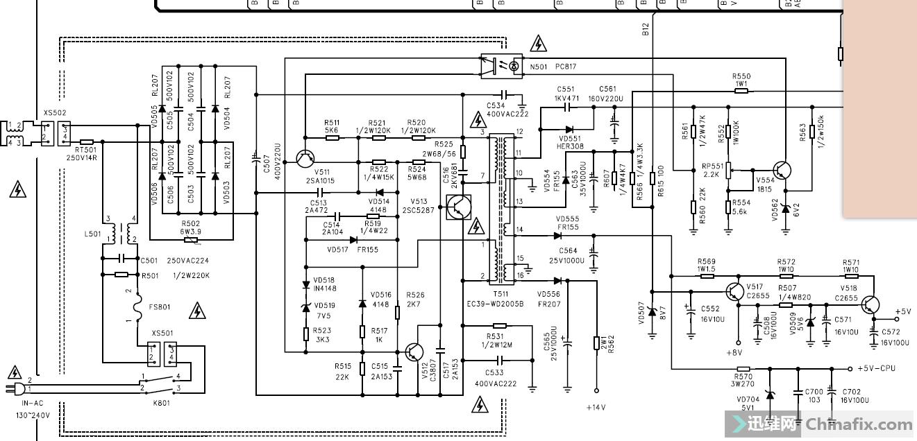 杂牌组装14寸彩电,电源指示灯闪烁