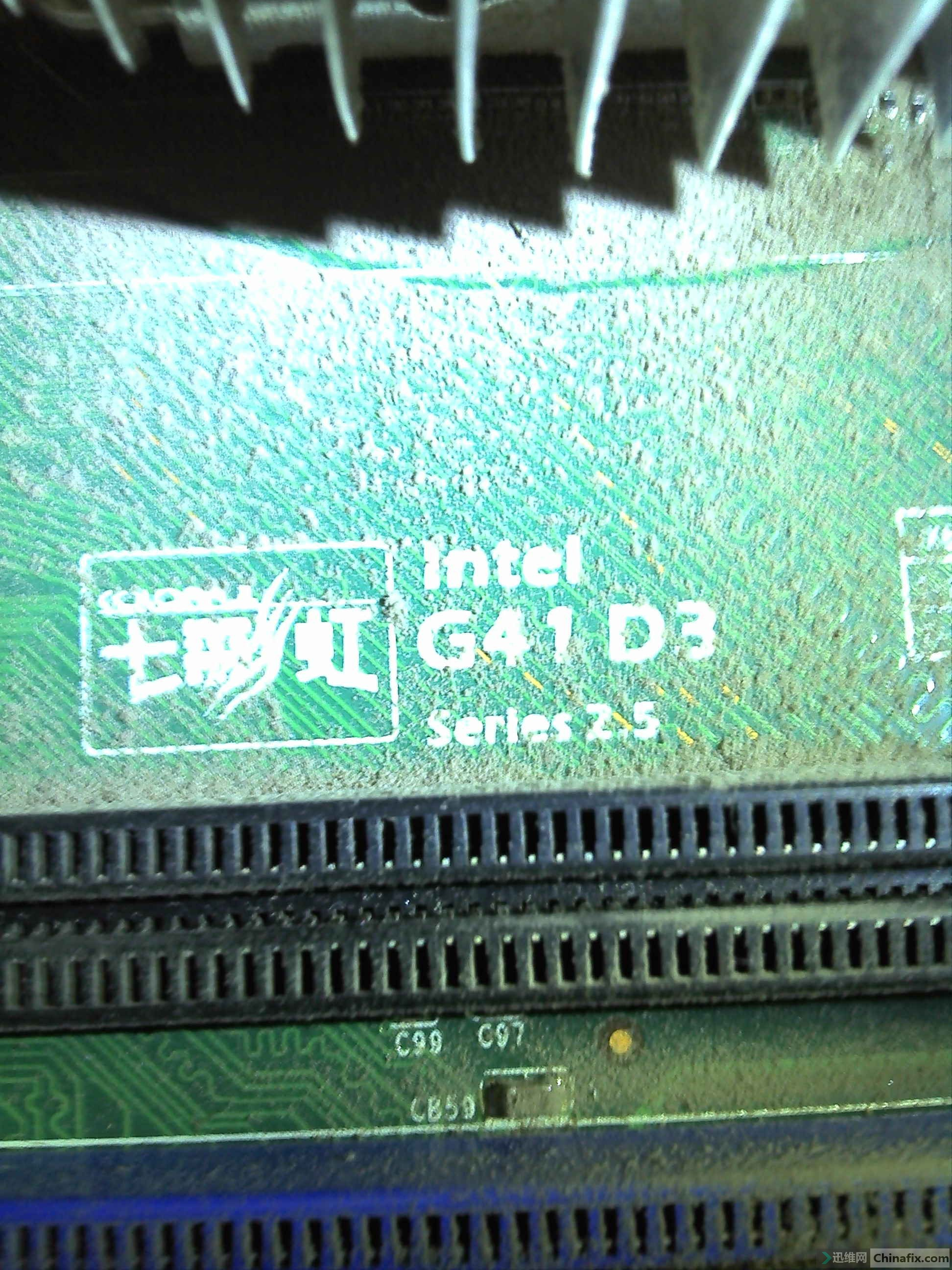 七彩虹G41D3不触发维修一例图片