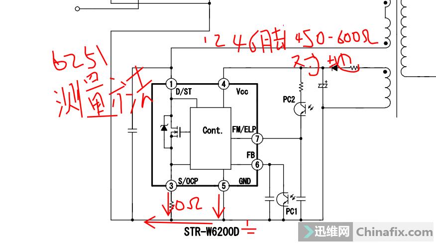 4824、4623电源电路图。电源控制是有STR 6251 六角的芯片3、5是接地。1、2,4,6红笔接地。黑笔测1246阻值是450-580为正常。如有0-250说明芯片坏。或拆下芯片再测。看板对地是否好。
