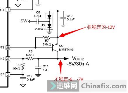 然后一量b 极是12v,看来跟电路图一不样,实物是npn三极管,从主板拆个