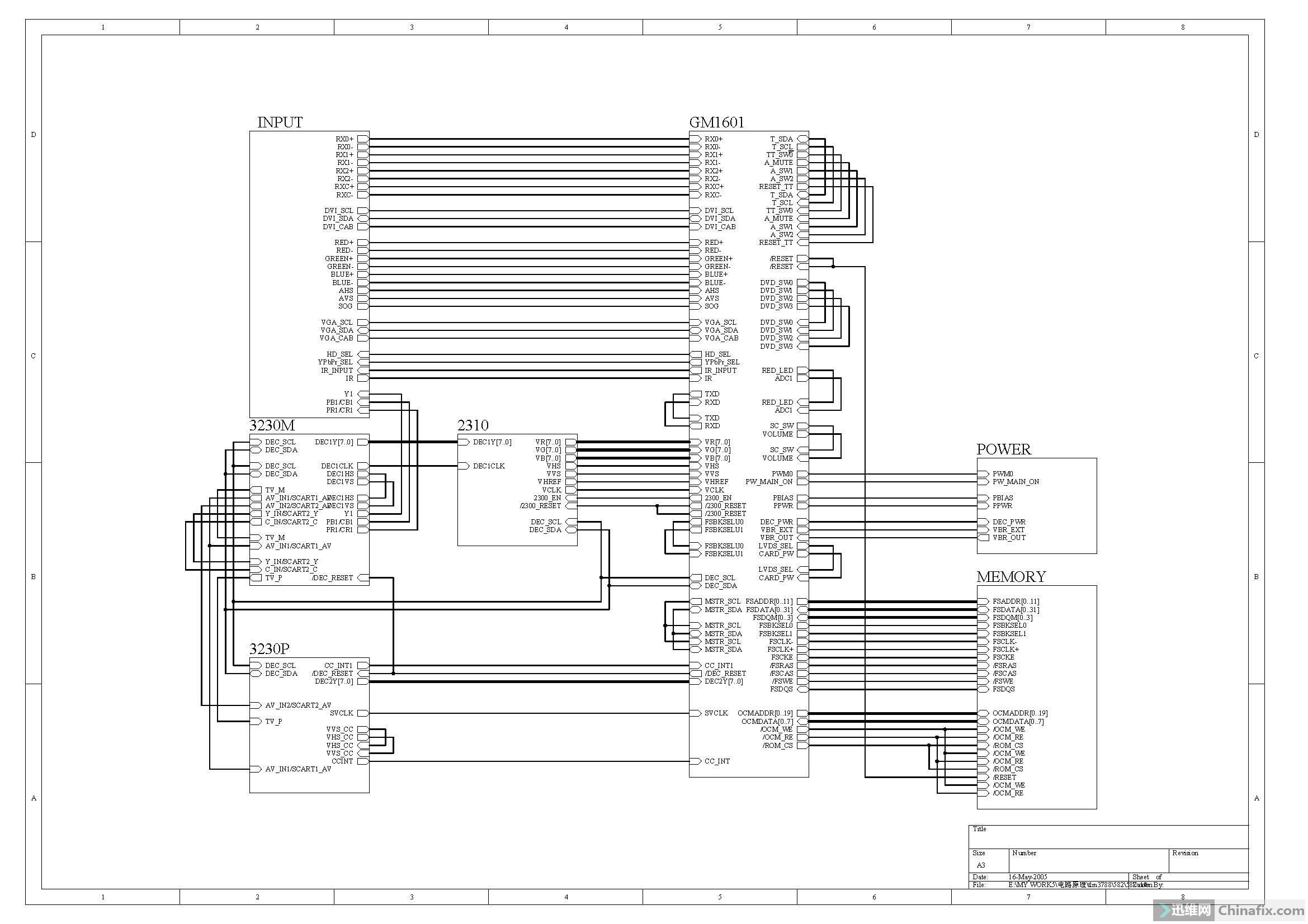 海信液晶电视tlm4777电路图纸原理图