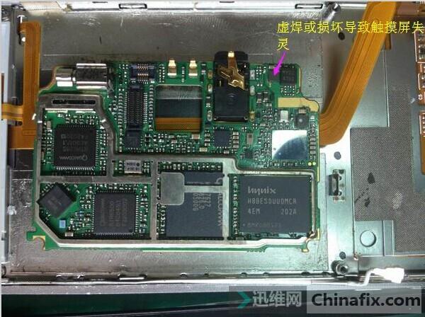 华为s8600触摸屏失灵手机主板维修