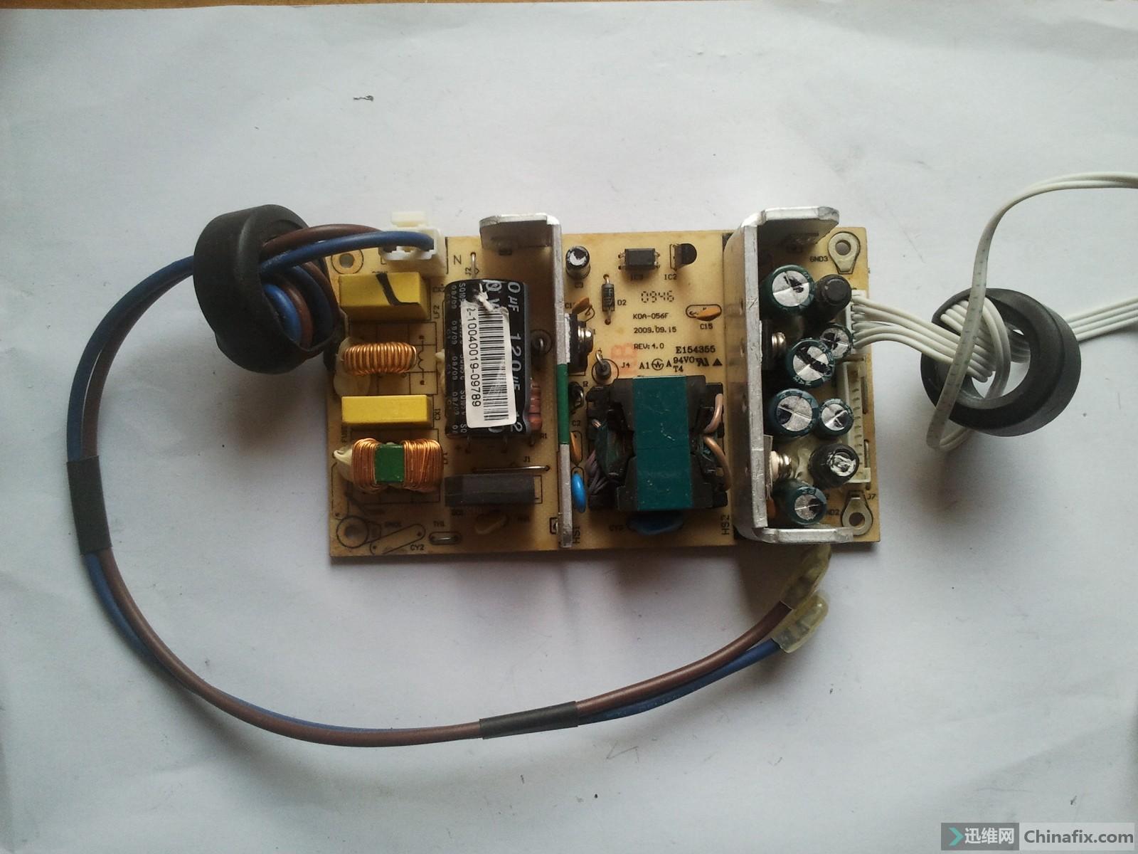 液晶电视电路板如何连接