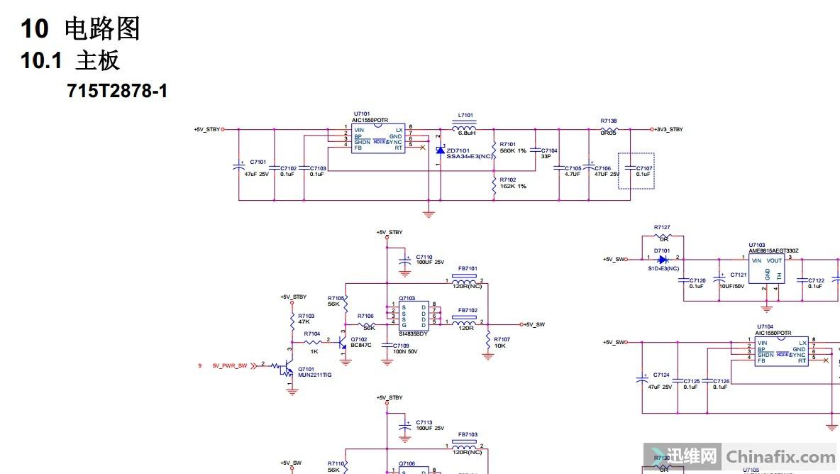 长虹lt42510fhd液晶彩电维修手册
