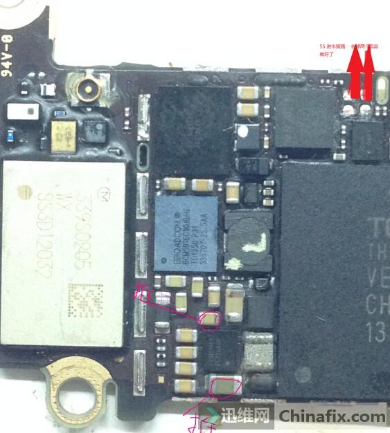 iphone 5s进水80毫安
