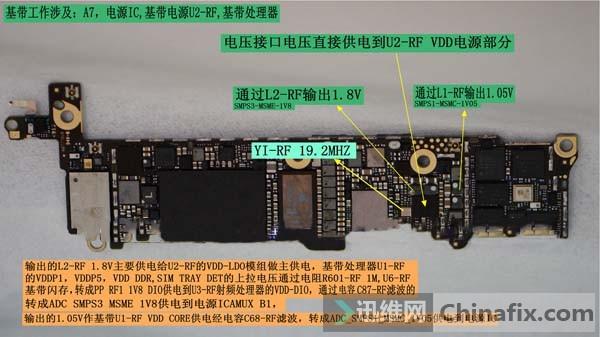 69 苹果手机|ipad维修 69 iphone 5s 基带启动电路