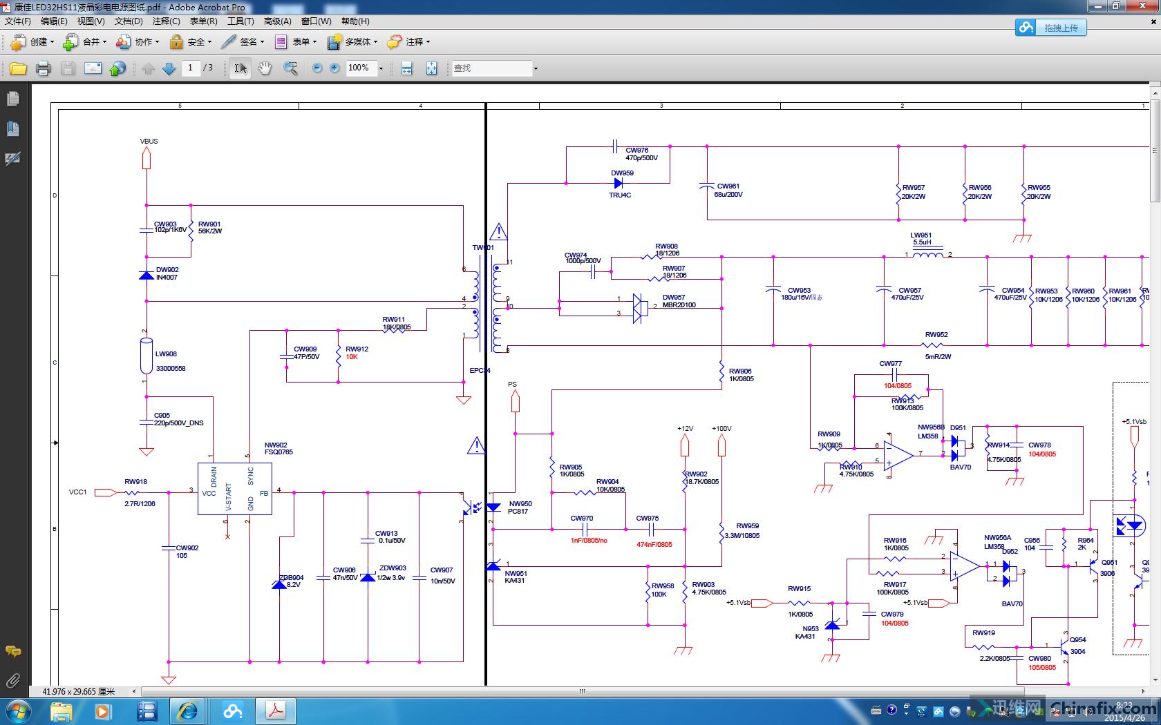 康佳led32hs11液晶彩电电源图纸