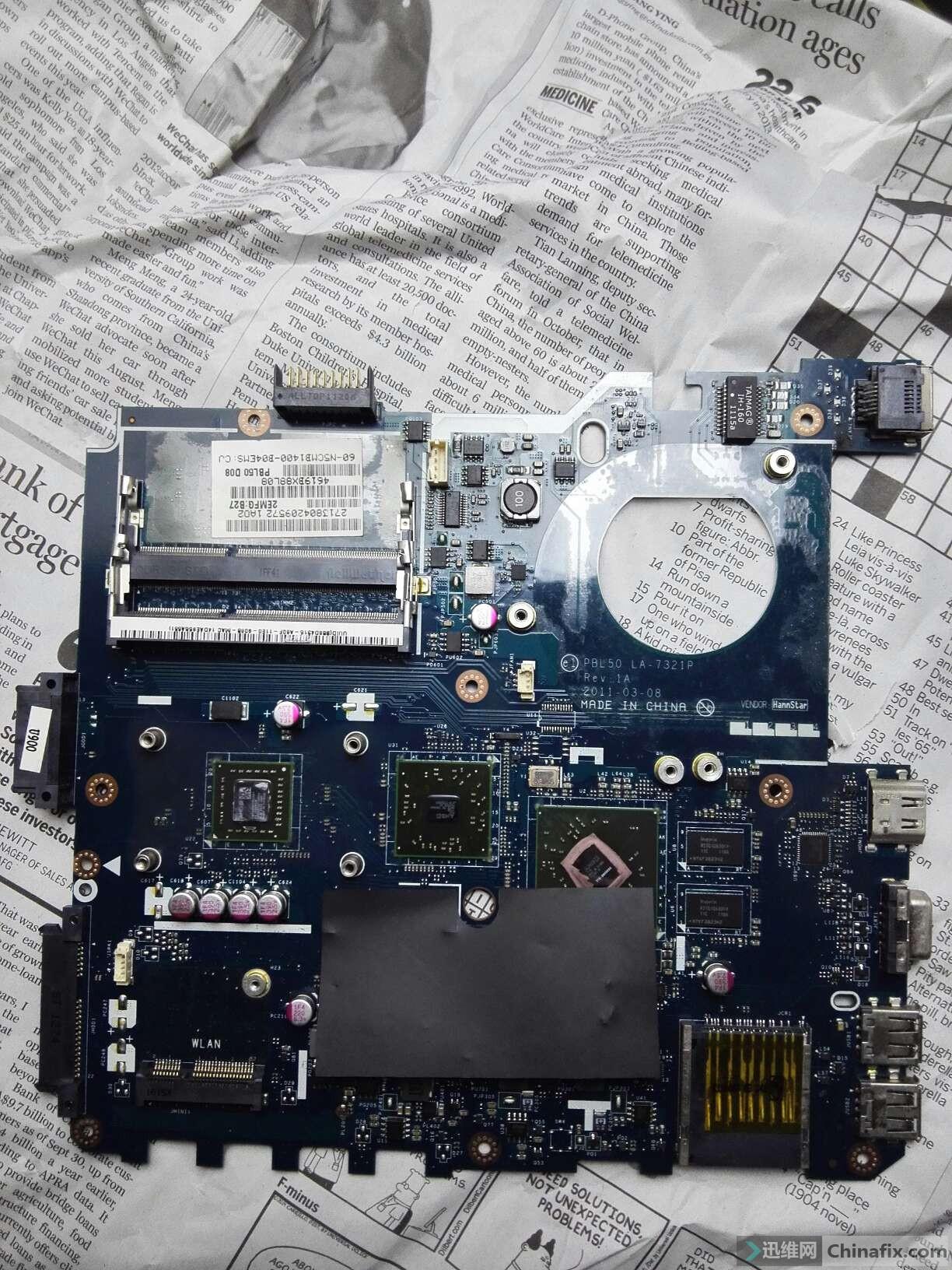 69 普通会员区 69 二手电脑|手机|工具 69 华硕x43b 拆机主板