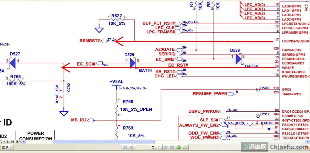 但查到二极管3脚和电阻的2脚时,有3.