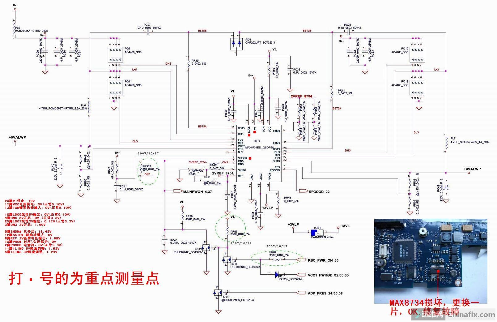 电路 电路图 电子 原理图 1608_1041