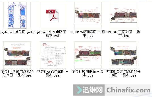 69 苹果手机|ipad维修 69 iphone5 中文电路图(中文) 全套简绍