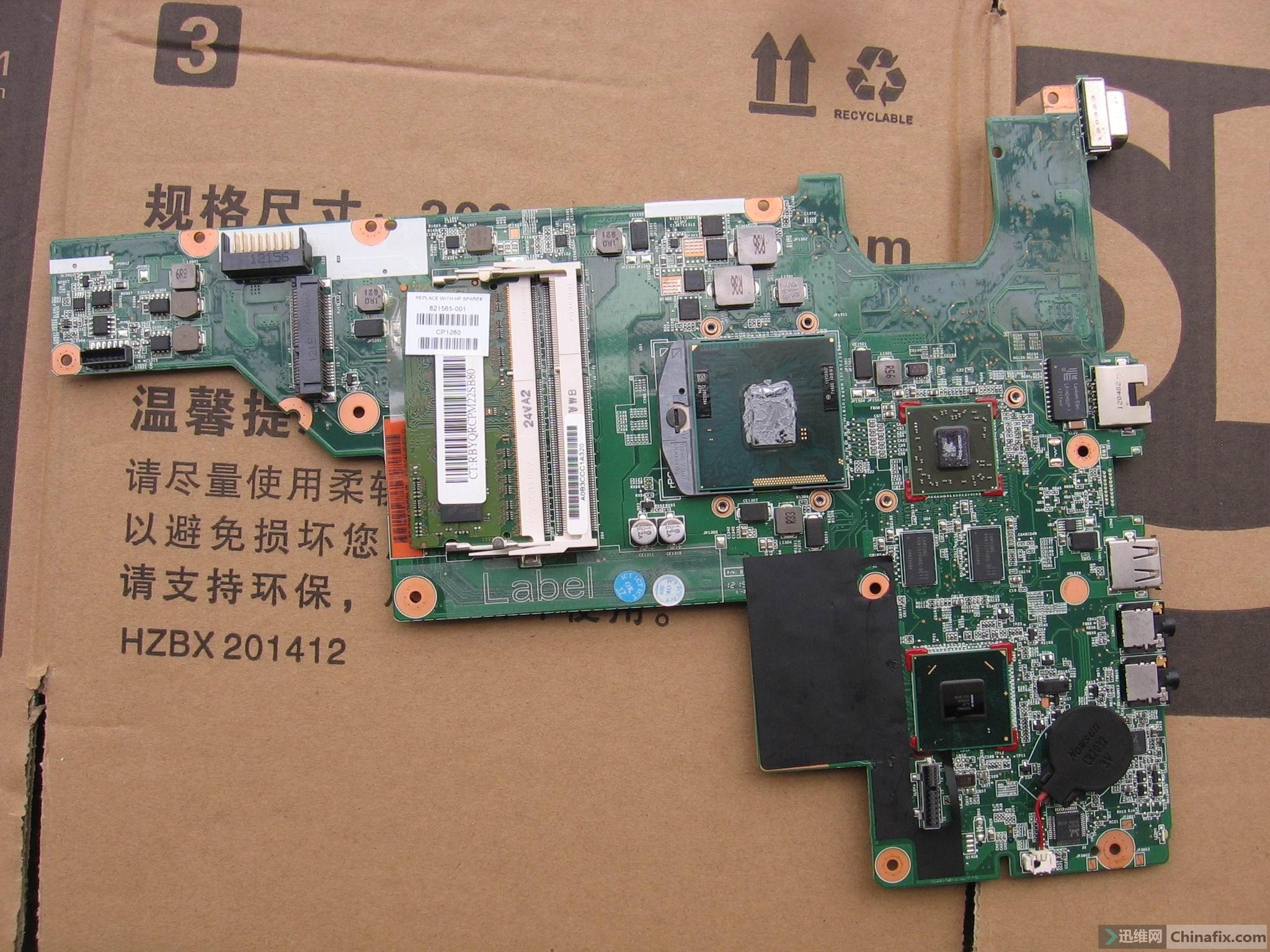 华硕x43u 惠普cq43 联想b470e拆机主板