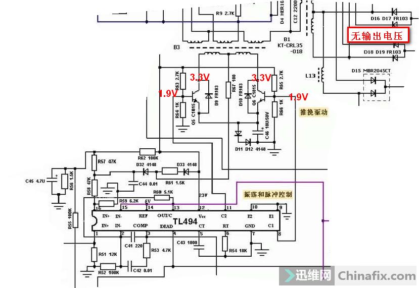 波形也是正常,8脚11脚 也能输出正常脉冲信号(示波器检测),万用表测8.