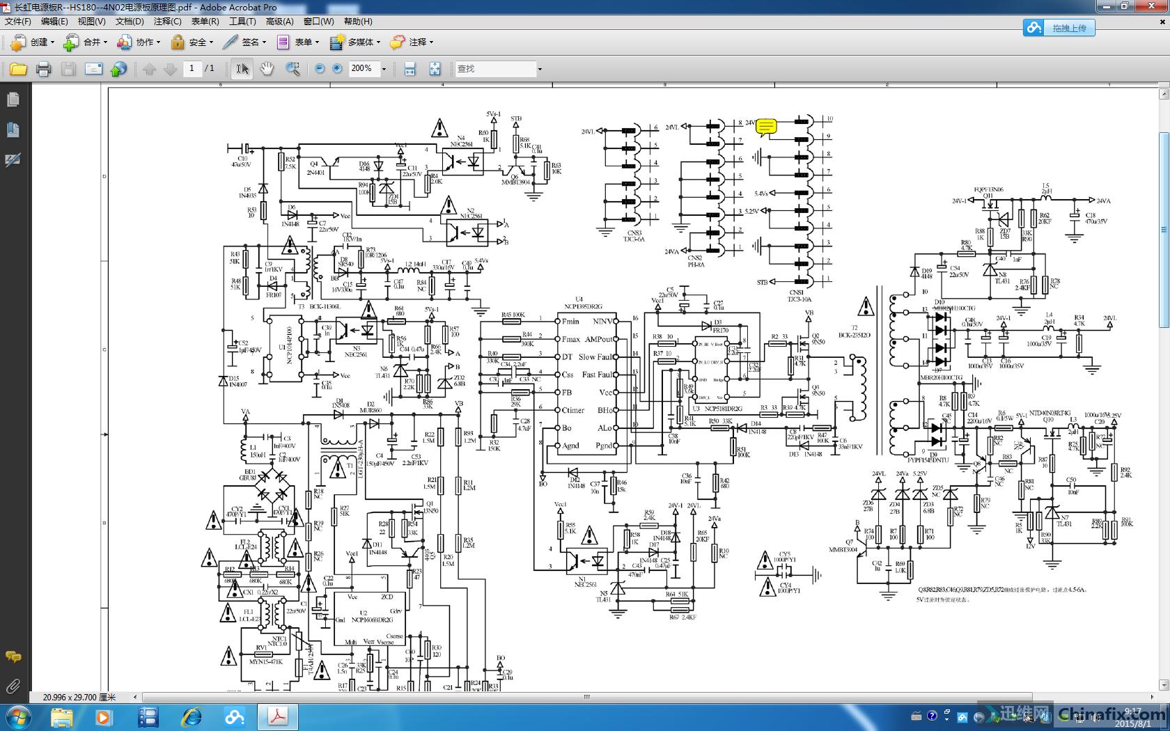 长虹电源板r--hs180--4n02电源板原理图