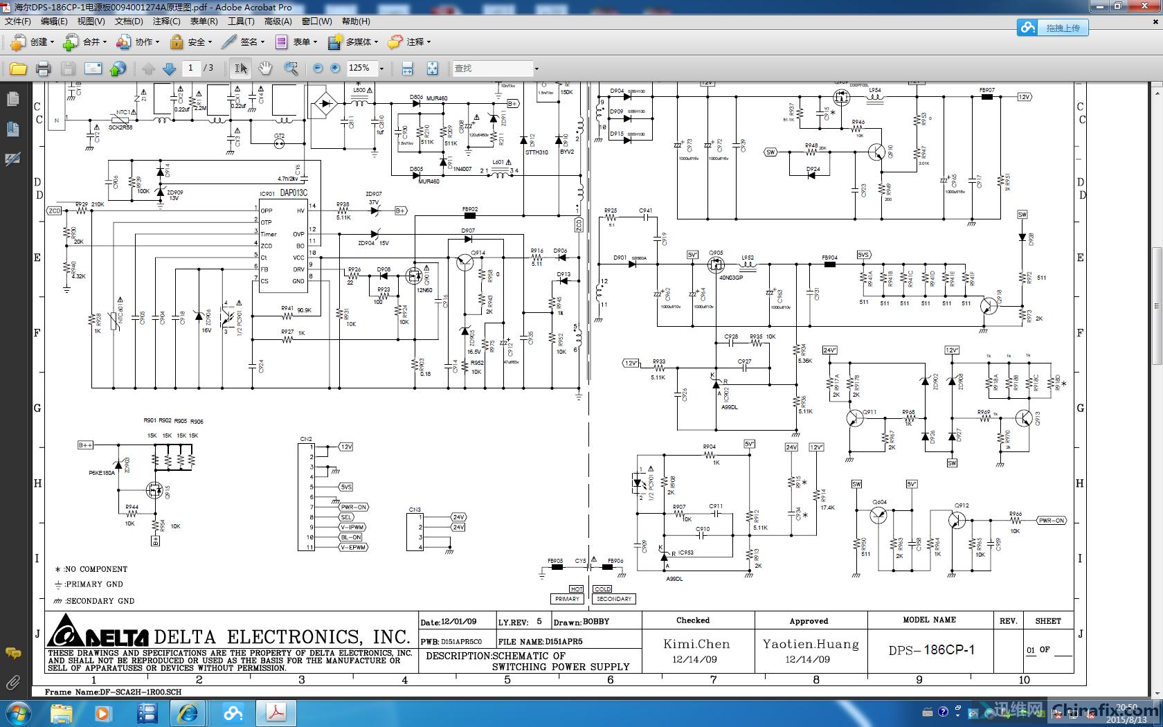 海尔dps-186cp-1电源板0094001274a原理图