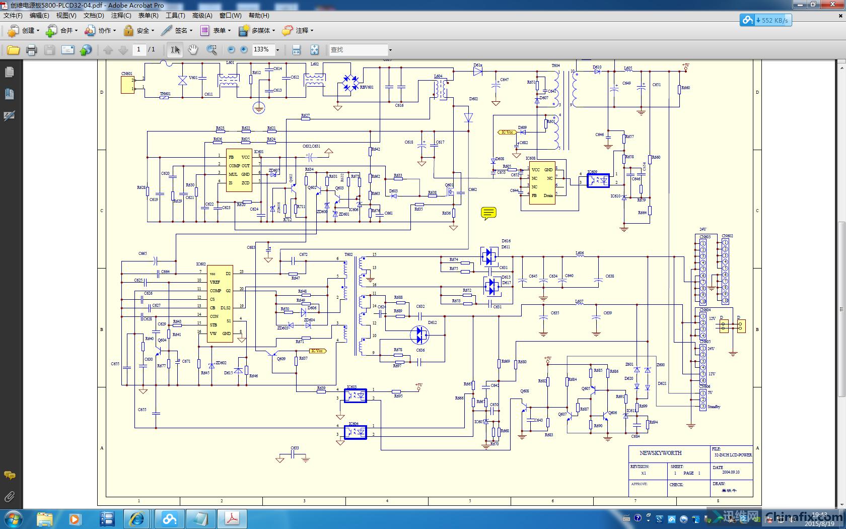 创维电源板5800-plcd32-04