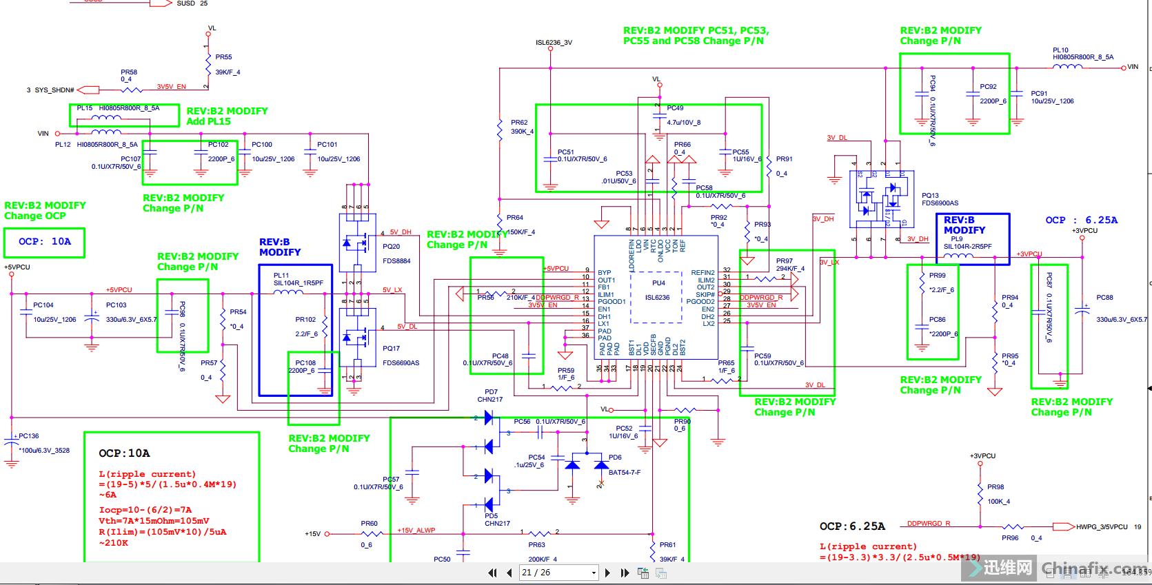 谁能详解一下供电芯片isl6237引角的作用