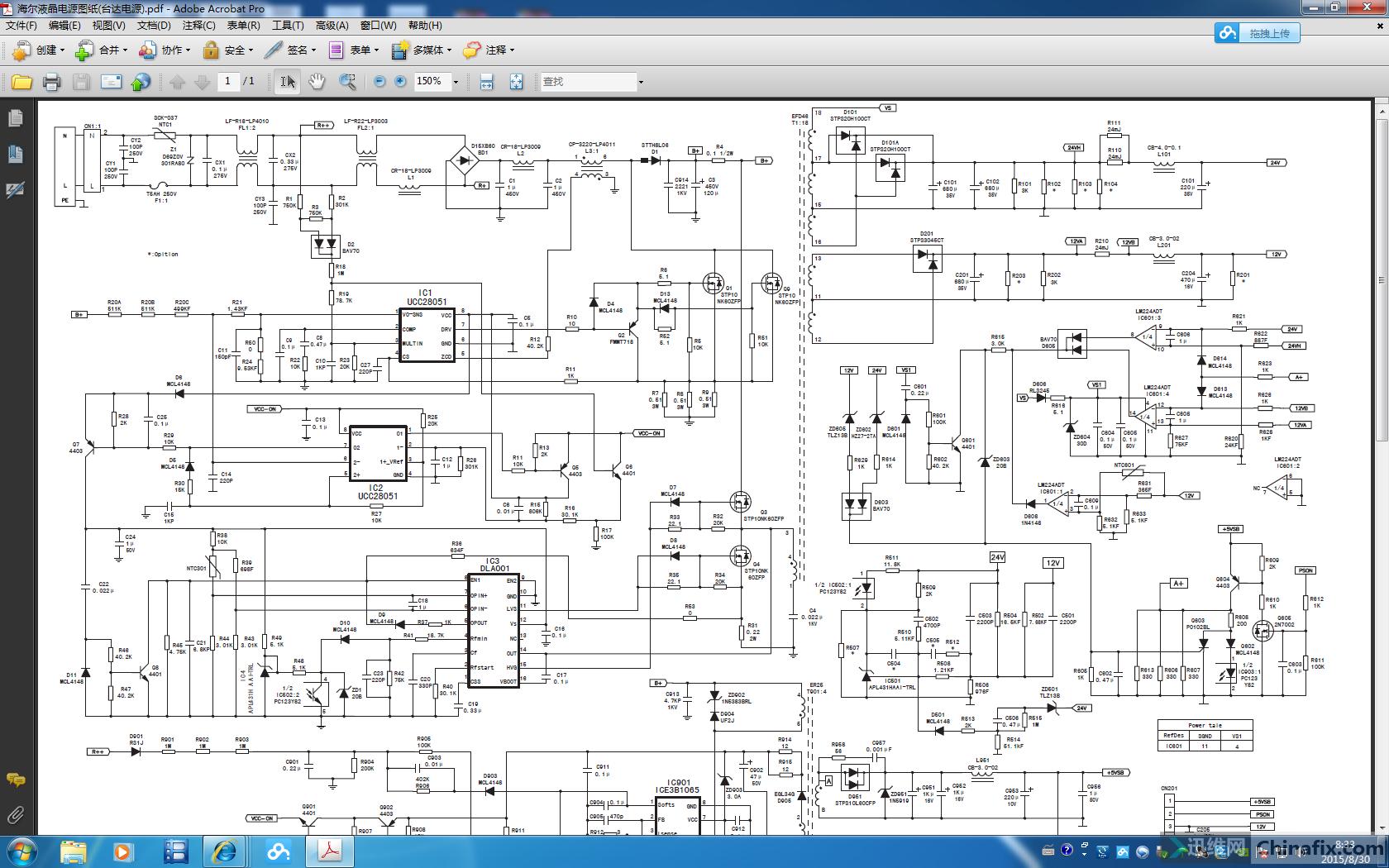 海尔液晶电源图纸(台达电源)