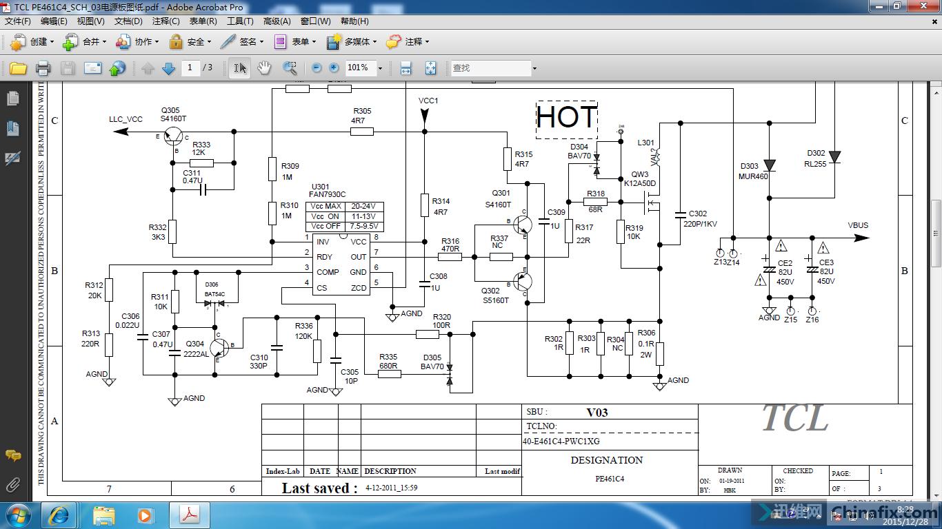 tcl pe461c4_sch_03电源板图纸