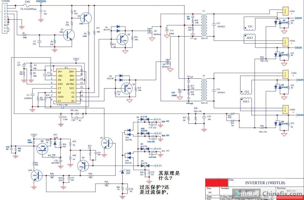 联想高压板电路图问题?