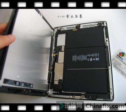 ipod电池更换_ipod电池更换_ipod nano更换电池