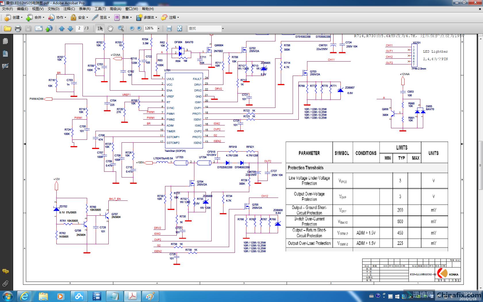 康佳led32hs05电路图