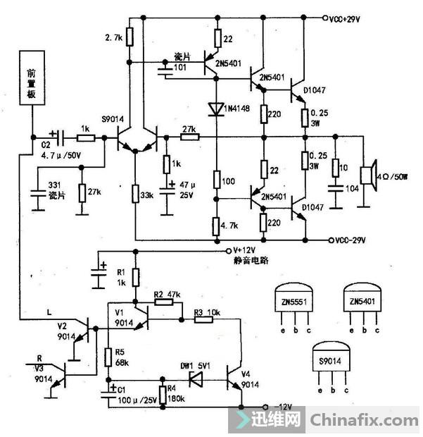 音响整流滤波电路